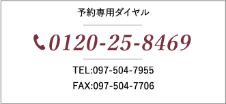 TEL:0120-25-8469